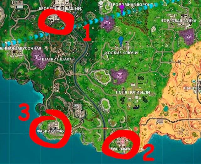 Карта станцуем