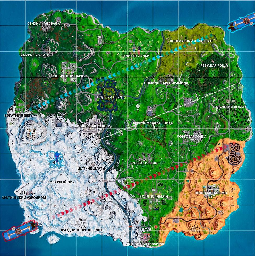 Карта 7 сезон
