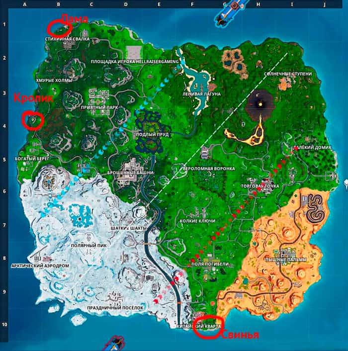 Карта Животных