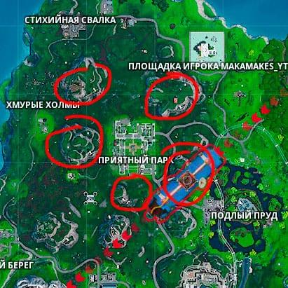 Карта Мельниц